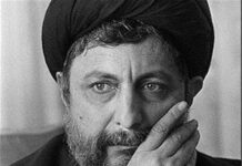Iran Pursuing Efforts to Ascertain Fate of Imam Musa al-Sadr