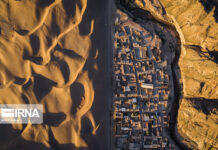Iran's Nature in Photos: Reza-Abad Desert