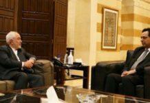 Iran Ready to Help Lebanon's Reconstruction: Zarif