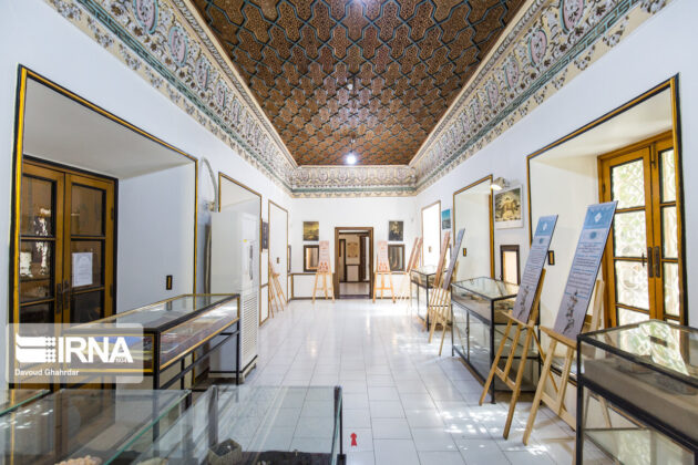 House of Malek in Tehran