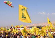 Iran Congratulates Lebanon on Anniversary of 33-Day War