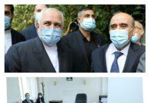 Top Iranian, Lebanese Diplomats Meet in Beirut