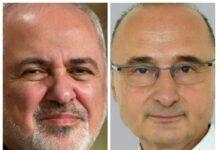Iran's FM Congratulates Croatian Counterpart on Reappointment