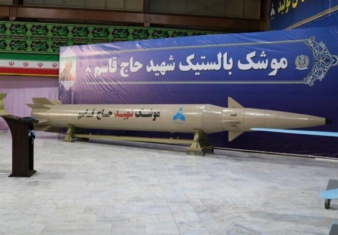 Iran Unveils 'Soleimani' Ballistic Missile with Range of 1,400km