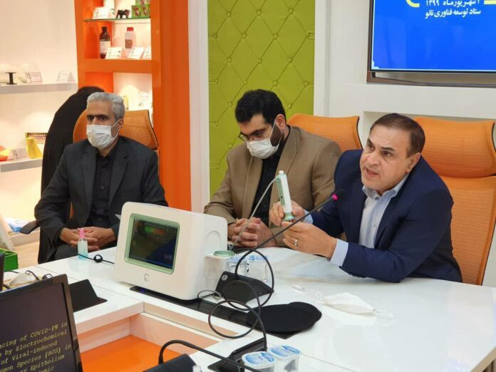 Iran Unveils New System for Real-Time Diagnosis of Coronavirus Infection