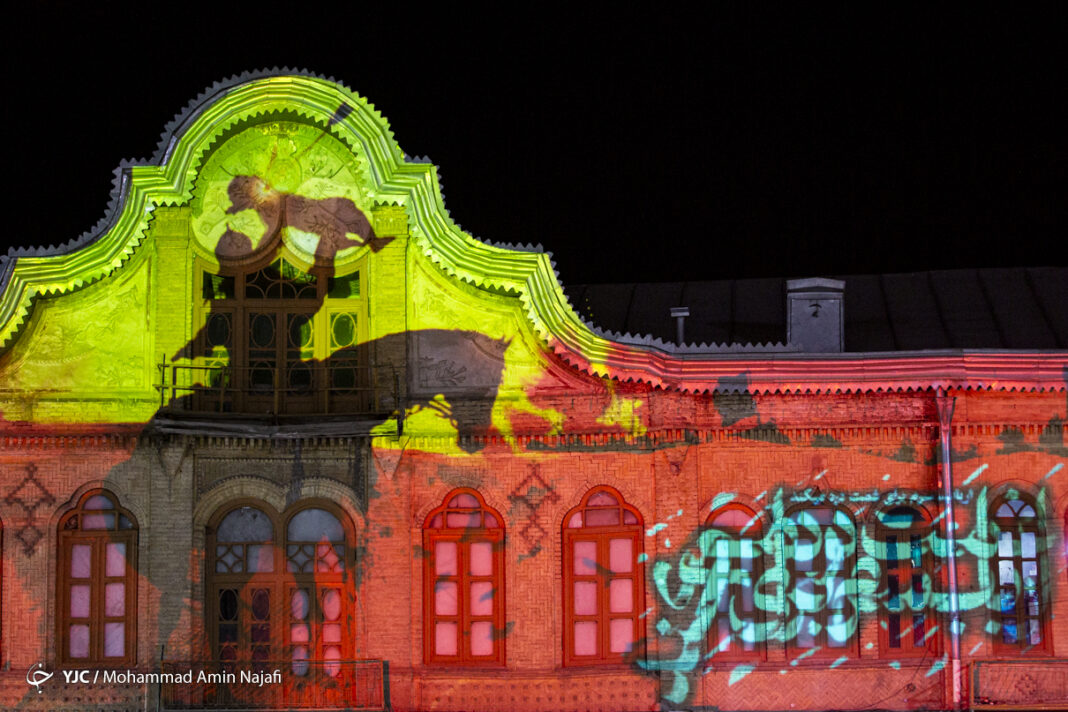 Iran's Hamadan Hosts 3D Lighting Performance on Ashura 5