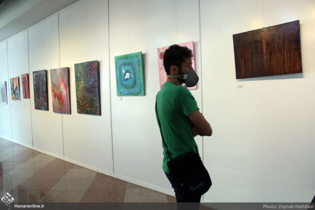 Art in Iran