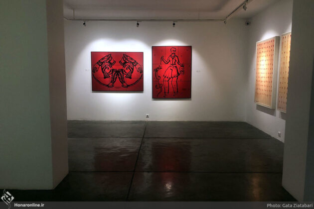 Tehran Hosts 'Tough-Skinned' Art Exhibition