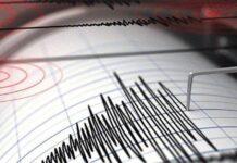 5.2-Magnitude Quake Hits Iran-Turkmenistan Border