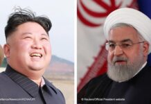 Iran Calls for Further Development of Ties with N Korea