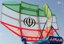 Iran Has Homegrown Radars with Range of 3,000 km