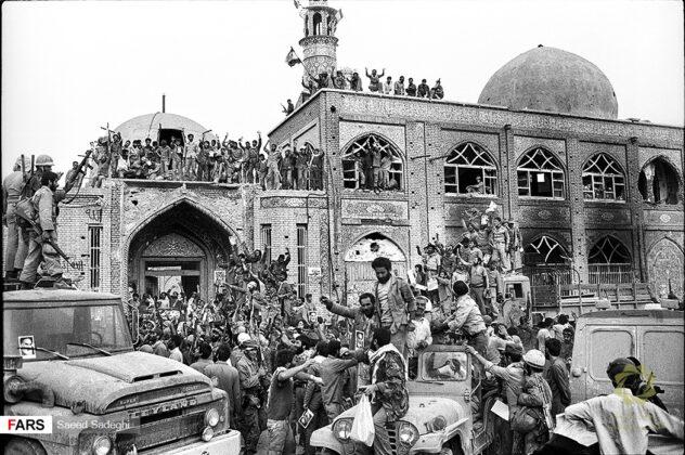 Sacred Defense Iran