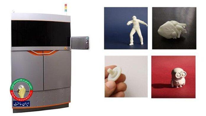 Irã produz máquina de impressão 3D de alta tecnologia
