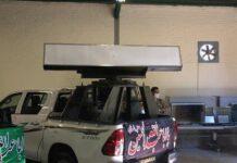 Iran Unveils 3D Phased Array Radar System