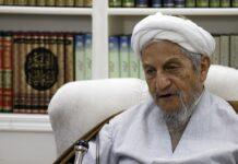 Iranian Cleric Grand Ayatollah Saanei Passes Away