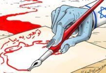 Iran's Public Culture Council Condemns Charlie Hebdo's Insulting Cartoon