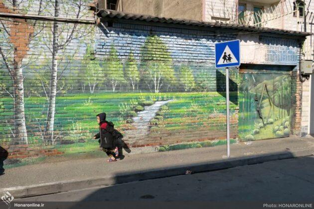 Murals of Tehran