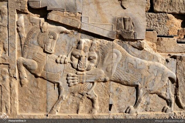 Ancient Iran Remains 5