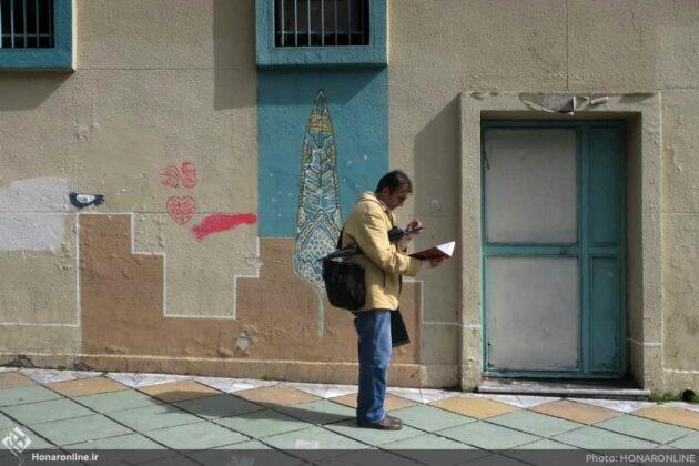 Street Art Iran