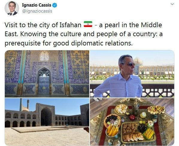 Swiss FM Visits Historical City of Isfahan Upon Arrival in Iran 22