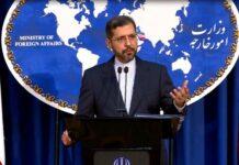 Iran Denies Allegations against Its Diplomat Arrested in Belgium