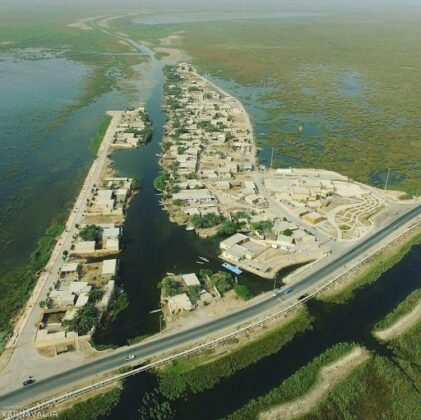 Shadegan International Wetland