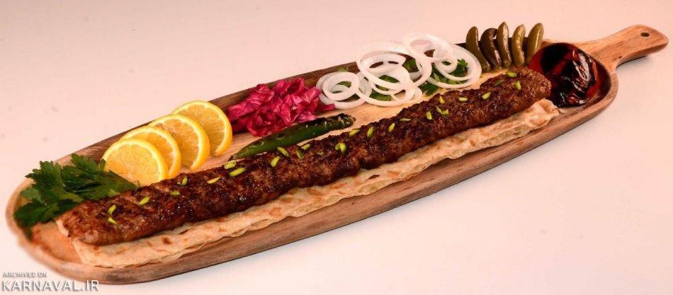 Bonab Kebab 1
