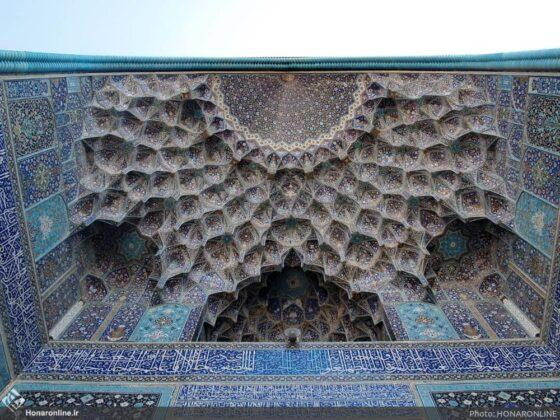 Iranian Art