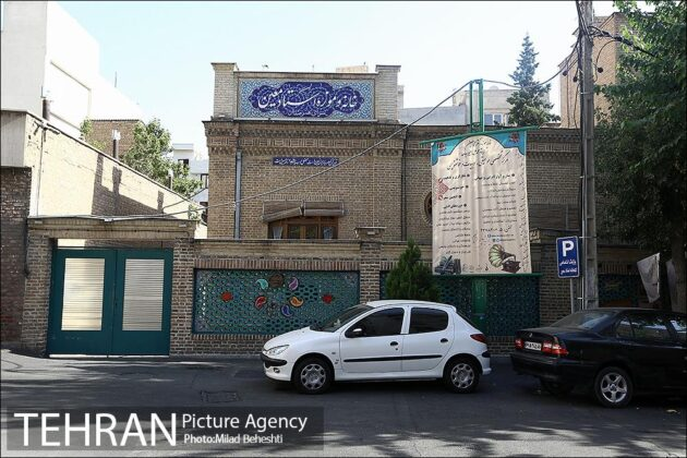 House of Mohammad Moein