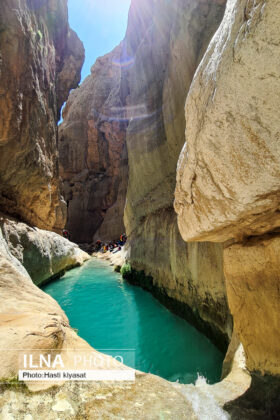 Raghaz Canyon