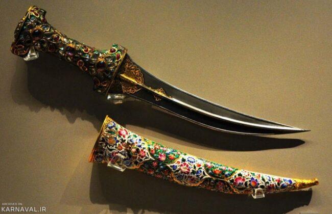 The Gem-Embellished Dagger