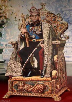 The Naderi Throne