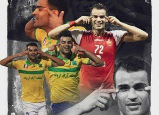 Iranians Outraged by AFC's 'Unfair' Ban against Persepolis Striker
