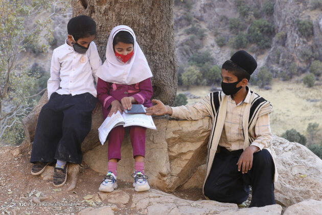 Difficulties of Online Learning in Iran's Remote Areas 17