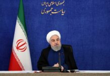 Next US Administration Should Bow to Iranian Nation's Will: Rouhani