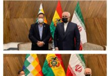 Iran's Foreign Minister Meets with Bolivian President-Elect