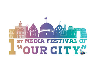 "The first edition of media festival of ""Our City"""