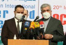 Iran, Iraq Resolved to Meet $20 Billion Trade Target: Energy Minister