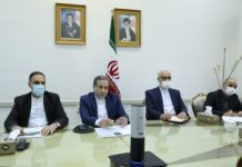 Iran, Bulgaria Discuss Closer Cooperation on All Fronts