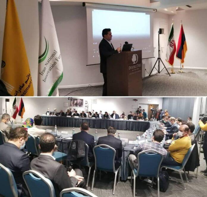 Irã ajudará a estabelecer fundo de tecnologia na Armênia 2