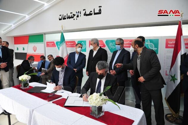 IHIT - Iran House of Innovation and Technology in Syria, Damascus