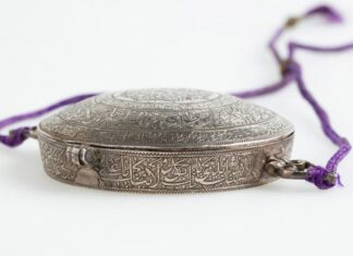 Rarely-Seen Persian Artworks to Be Exhibited in Sydney