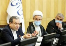 US Won't Be Part of Talks Until All Sanctions Lifted Tehran
