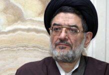 Ali-Akbar Mohtashamipour