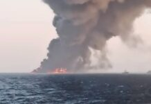 Iran's Biggest Navy Ship Kharg Catches Fire, Sinks in Sea of Oman