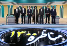 Third Presidential Debate Makes Headlines in Iran