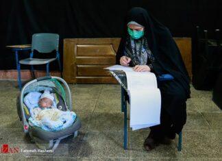 Iranian Mother