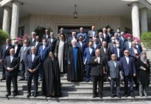 Last Group Photo of Rouhani and His Cabinet